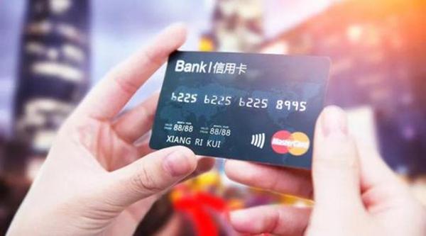 民生美团联名信用卡值得申请吗?吃货一族不可错过专属权益!