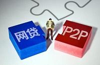 网贷借款没到账需要还吗?要交会员的产品可靠吗?
