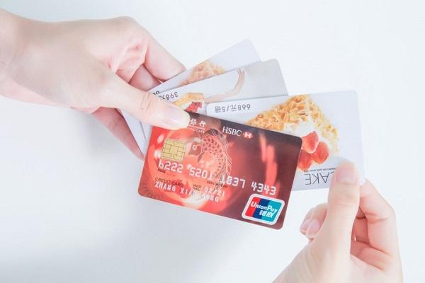 征信不好怎么办信用卡?掌握这些方法就能下卡!