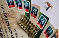 如果提高信用卡申卡的成功率?这些下卡技巧不可不知!