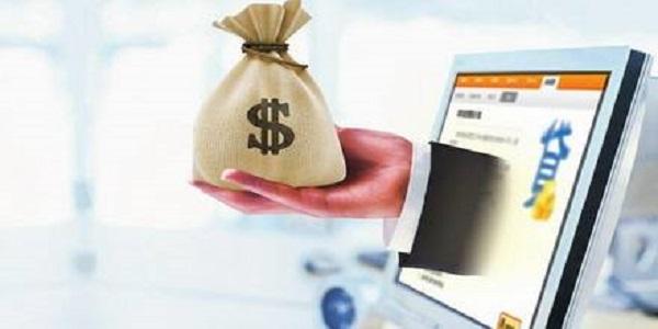 网商贷显示额度已用完是什么意思?要怎么解决呢?