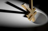 优酷金融福利信用借的入口在哪?信用借的申请条件是什么?