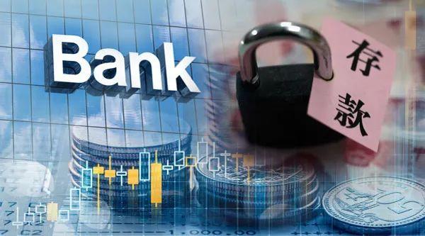 银行白名单怎么申请?做好这些就够了!