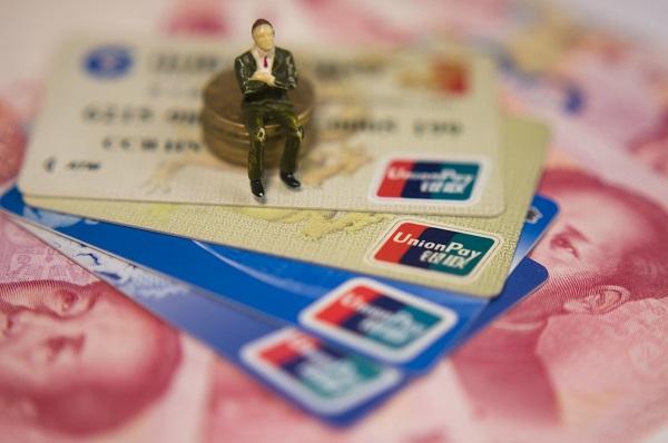 为什么信用卡审批被拒?造成频繁被拒的原因是这些!