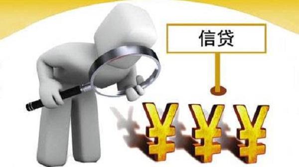 京东金融激活白条失败怎么回事?所有原因都在这里了!