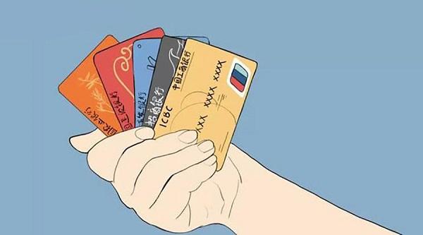 大额信用卡怎么办理?哪个银行的好办?