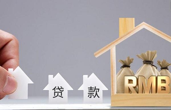 小額貸款與高利貸有何區別?怎樣選擇正規的小額貸款公司?