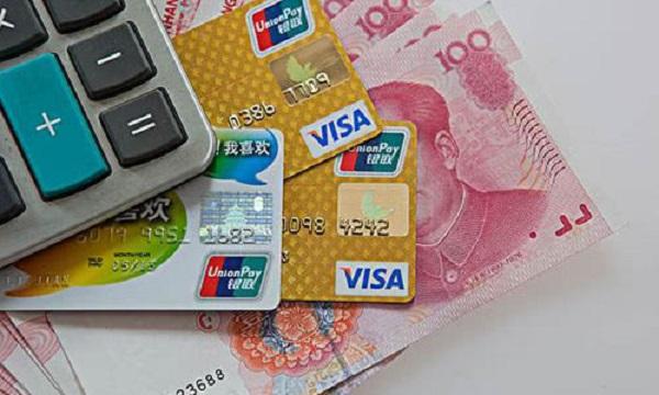 刚申请的信用卡额度低怎么办?有必要使用吗