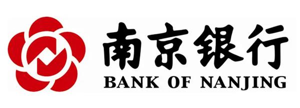 南京银行你好e贷的申请条件是什么?它的利率是多少?