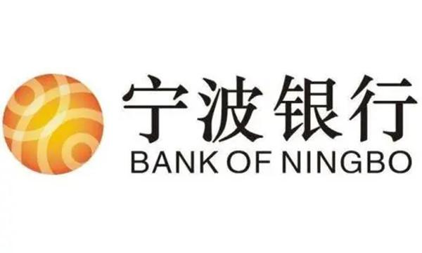 寧波銀行城市無界信用卡好用嗎?尊享銀聯無界卡權益!