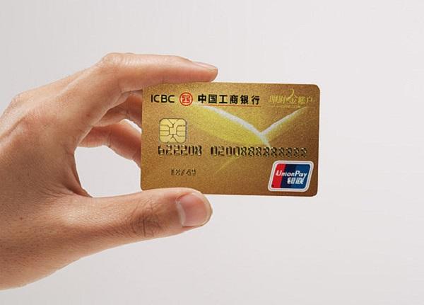 工商银行融e借有额度为什么借不出来?原因竟是这些!