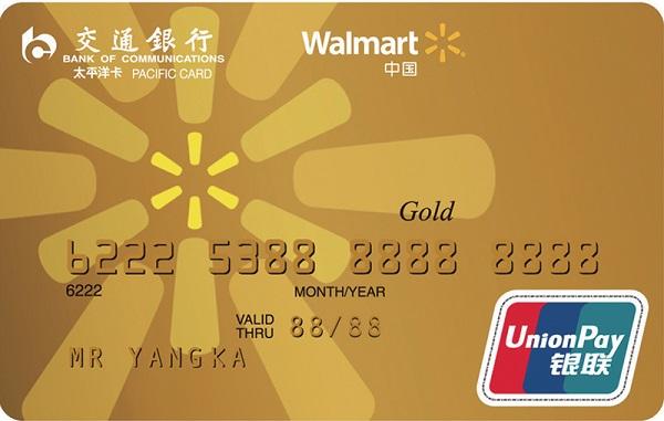 女性信用卡办哪种好?最好通过的肯定是这几张!