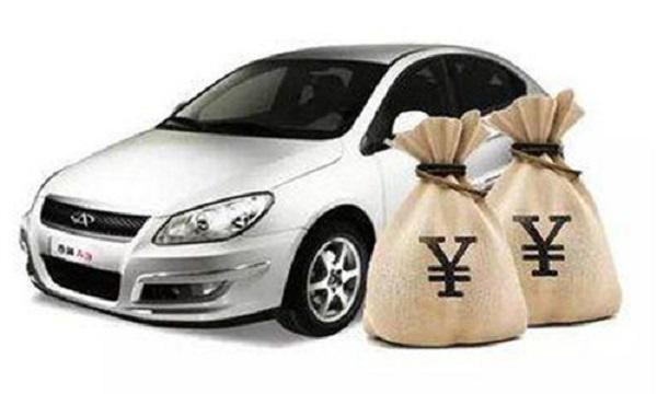 工商银行汽车贷款条件是什么?只要这些达标就能顺利下款!