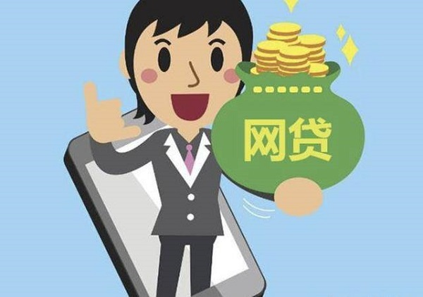 手机快速借款1000元,只要芝麻分550以上皆可以!