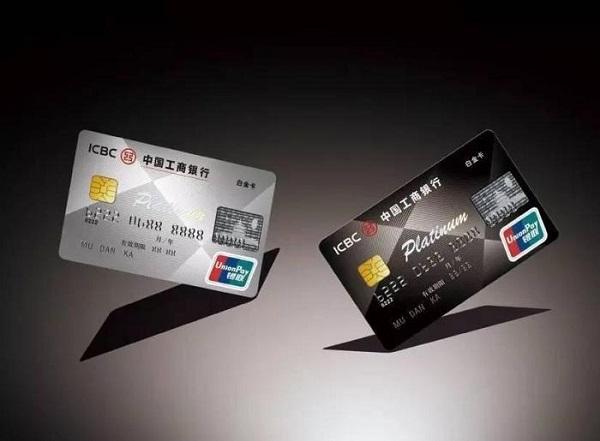 盘点2021最值得办的高端白金卡!这几张不容错过!