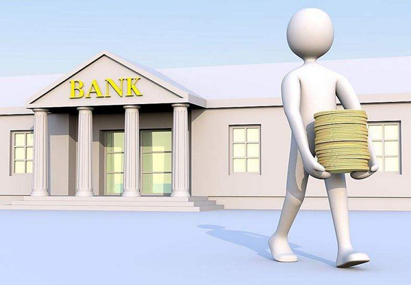 银行贷款额度不够怎么办?原因原来出在这里!