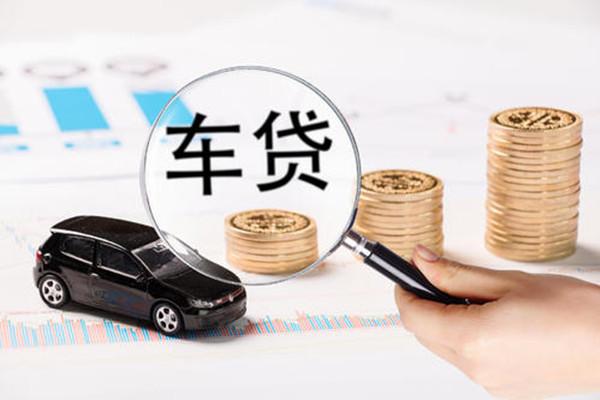 如何申请汽车消费贷款?条件、流程了解一下!