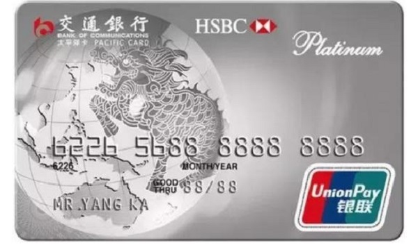 哪些信用卡值得办?这几张额度高权益好!