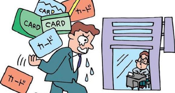 信用卡1万额度为何会欠2万?注意这两点原因!