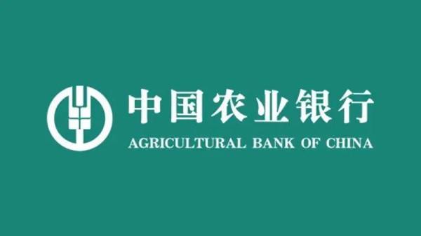 农业银行华润通联名信用卡好用吗?多重福利了解一下!