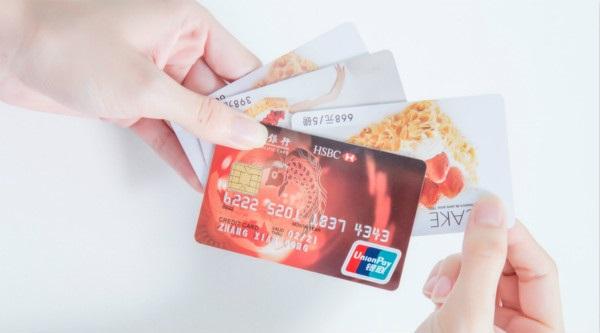哪些人办不了信用卡?办不了信用卡的原因是什么?