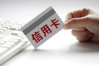 信用卡停息掛賬怎么做?詳細申請方法介紹!