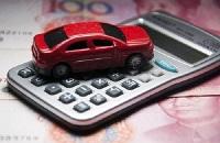 個人信用不好買車能貸款嗎?怎么貸款買車呢?