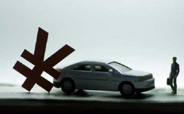 车贷不小心逾期了怎么办?会有什么后果呢?