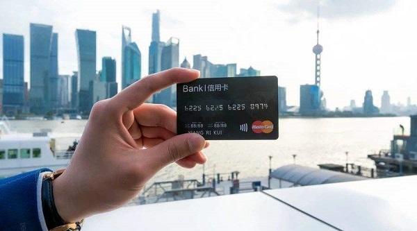 什么情况下信用卡会被降额?原因有这几个!