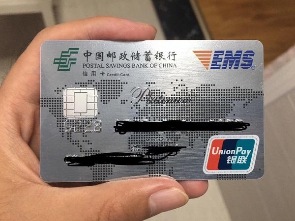 邮政信用卡办理需要什么条件?满足这些就能轻松下卡!
