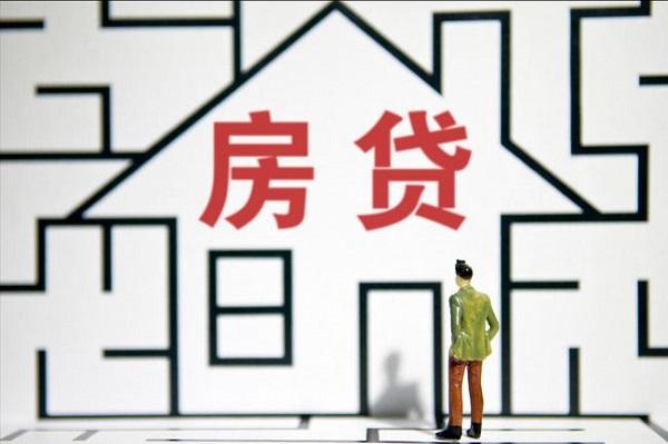 房屋抵押贷款最长年限是多少?业内人士为你详解!
