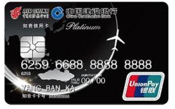 建行哪个信用卡最好批?不妨试试这几个!