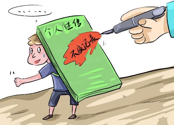 贷款被拒还能去别的银行吗?哪些情况会被银行拒贷?
