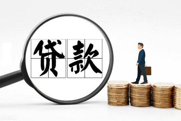 2021年10月直接通过的小额贷款有哪些?这些你肯定满意!