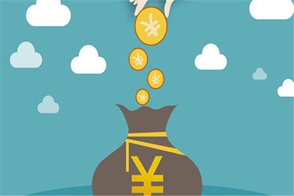 公积金贷款的好处有哪些?如何申请公积金贷款?