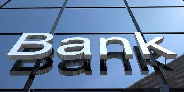 中国银行工薪贷的利率高吗?申贷条件原来是这样!