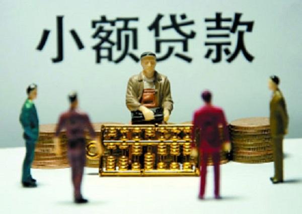 宁波银行白领通还进去还能借么?不给贷是怎么回事?