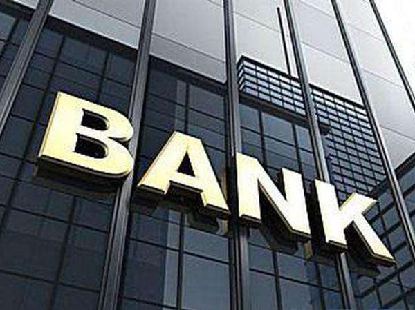 如何申请工商银行的经营快贷?这些借款条件你满足了吗?