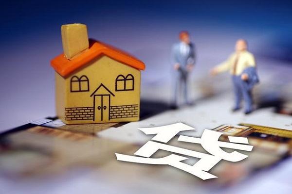 房贷还不起了怎么办?这是无力还款的最佳处理方法!