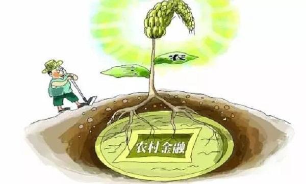 农业银行三农贷款条件是什么?具体贷款详情解析!