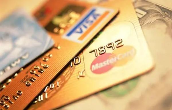 征信花申请哪家银行信用卡好?这些银行比较好下卡!