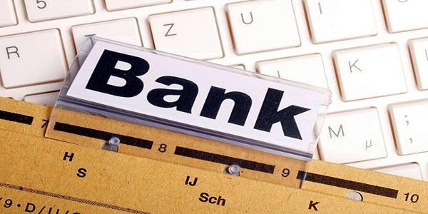 信用贷款哪个银行额度高?可以看看这几家!