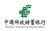 邮政银行极速贷怎么申请?邮政极速贷正规吗?