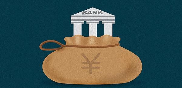 银行个人消费贷款申请条件介绍!其实没有你想的那么复杂!