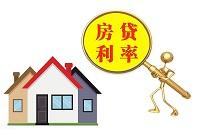 二套房贷款利率是多少?比首套房高多少钱?