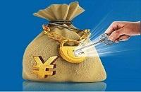 申请网贷额度不够怎么办?怎么提高网贷额度呢?