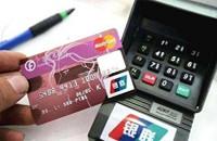 信用卡少还了几块钱有影响吗?这些事项要注意!